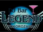DJ Bar LEGEND