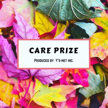 Care Prize (ケアプライズ)