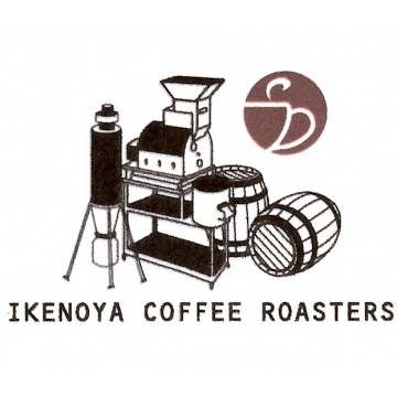 IKENOYA COFFEE ROASTERS (池乃屋珈琲)